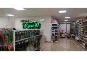Kiwi PetStore